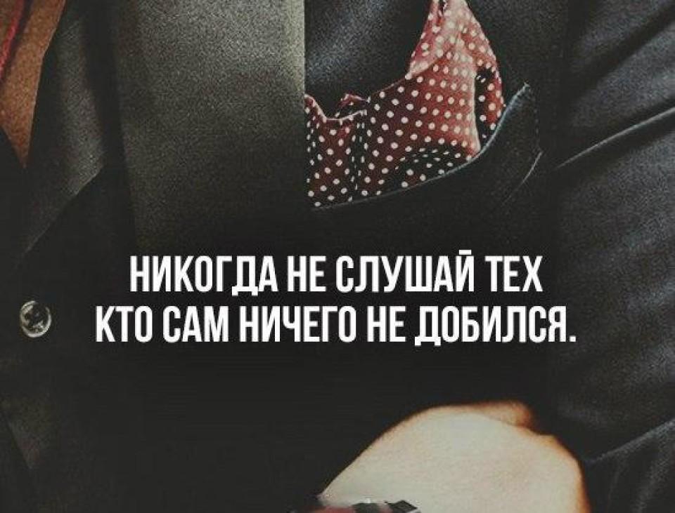 http://potomuchto.net/wp-content/uploads/2016/02/576-960x731_c.jpg