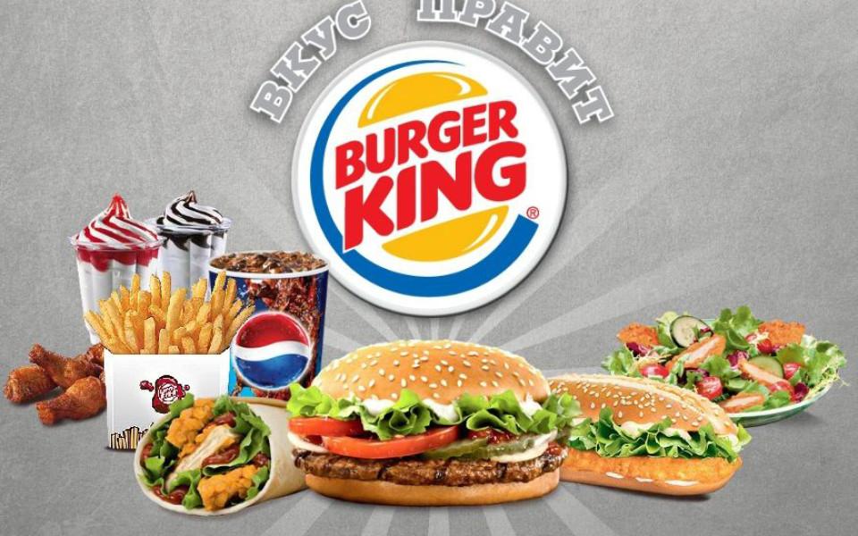 http://potomuchto.net/wp-content/uploads/2016/03/burger-960x600_c.jpg