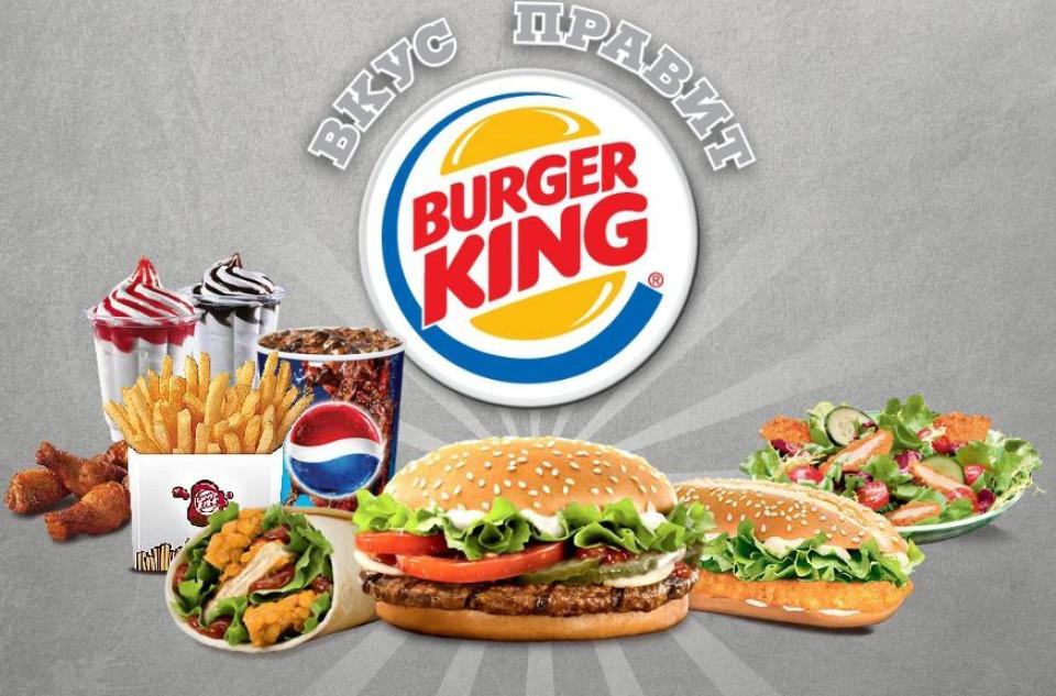 http://potomuchto.net/wp-content/uploads/2016/03/burger-960x633_c.jpg