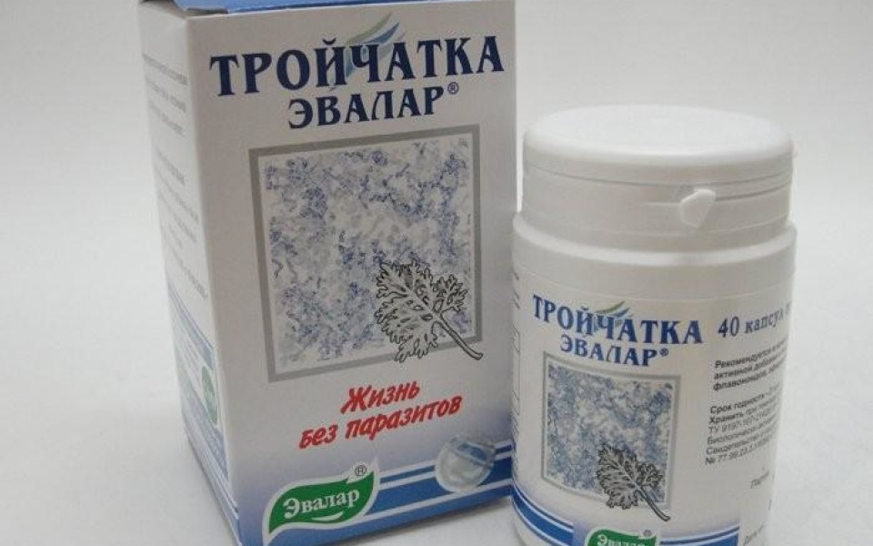 http://potomuchto.net/wp-content/uploads/2016/04/original_trojchatka_jevalar_kapsuly_400_mg_40_sht_www_piluli_ru_eapt208867-960x600_c.jpg