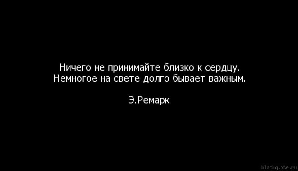 http://potomuchto.net/wp-content/uploads/2016/05/1427443519-1-960x553_c.jpg