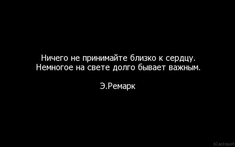 http://potomuchto.net/wp-content/uploads/2016/05/1427443519-1-960x600_c.jpg
