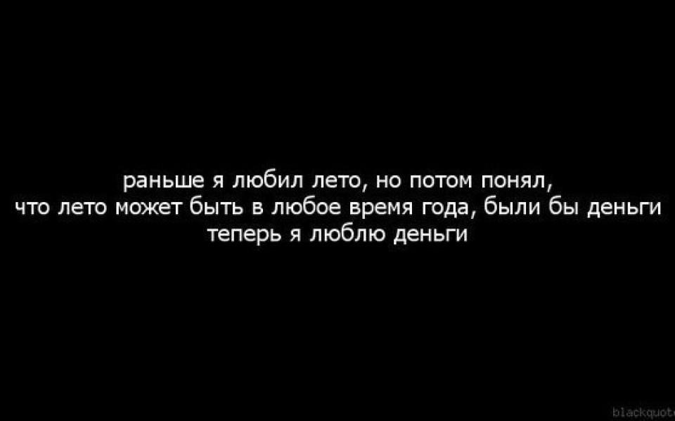 http://potomuchto.net/wp-content/uploads/2016/05/x_6d1129f5-960x600_c.jpg